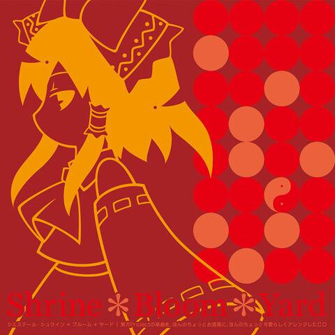 File:STCD-0003.jpg