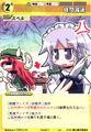 Sakuya0311.jpg