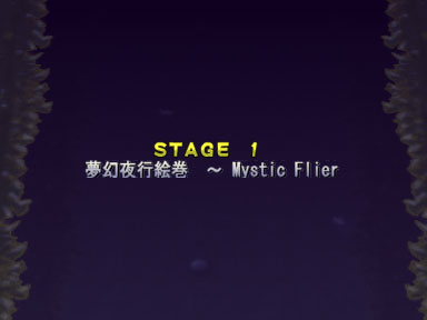Th06stage1title
