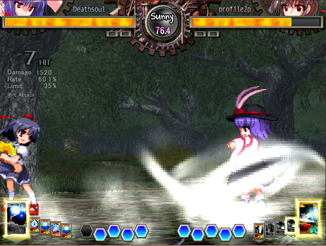 File:UNL Ikuskill1screenshot.png