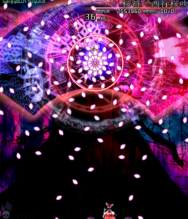 File:Yuyukoth13spell13.png