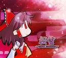 桜雪 ~Snow Blossom~