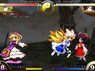 File:Yukari final b forward.jpg