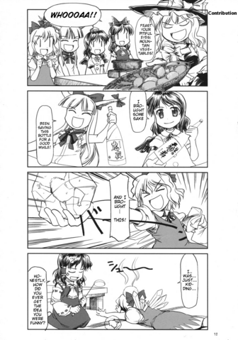 File:Autumn of the residents of a touhou town 13.png