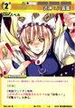 Yukari0510.jpg