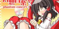 幻想音楽祭 ~Phantom Concert