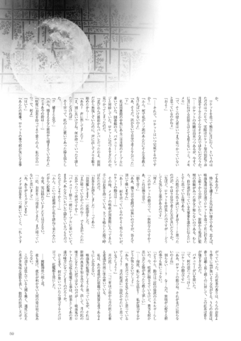 File:CiLR Ch7 3.png