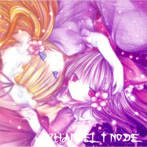 File:CHANNEL t NODE Cover.jpg