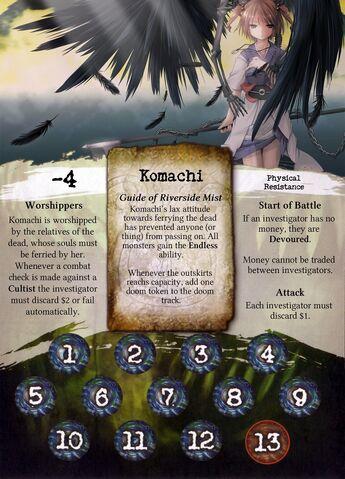 File:Komachi-Front-Face.jpg