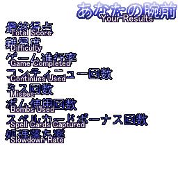 File:Pcb translated image result03.png