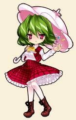 Yuuka AV