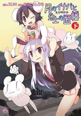 File:Tni&cni cover2b.jpg