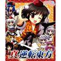 Thumbnail for version as of 03:21, September 2, 2011