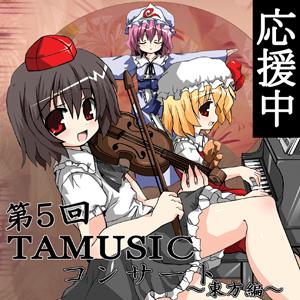 File:TAM3-0019.jpg