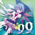 Thumbnail for version as of 01:43, September 16, 2010