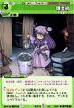 Hinafuda - Event Card.jpg