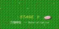 Mystic Square: Yuuka's Scenario