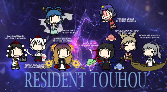 File:Resident touhou 6 by crystalgreatsword-d5hxfo5.png