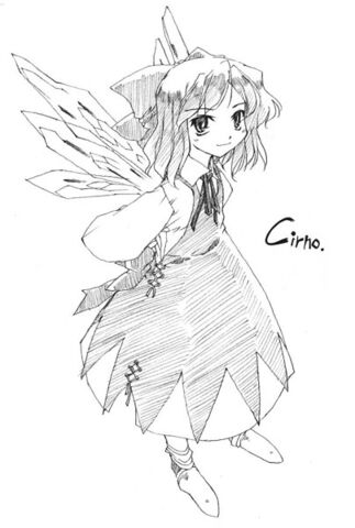File:PMiSS cirno.jpg