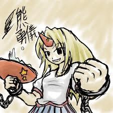 File:Yuugi 3.jpg