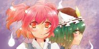 幻想狂走譜 Vol.3
