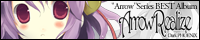 File:Arrow Realize banner.png