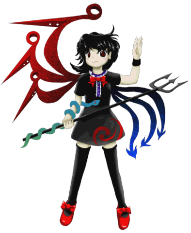File:Nue2.png