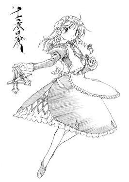 PMiSS sakuya
