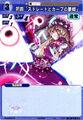 Yukari0503.jpg