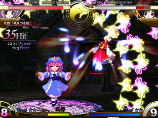 File:Yuyuko final a.jpg