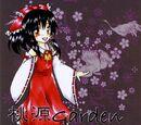 桃源Garden