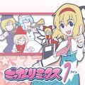 Thumbnail for version as of 02:52, September 26, 2009
