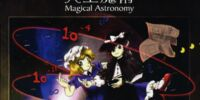 Magical Astronomy