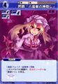 Yukari0506.jpg