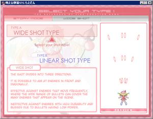 Wide Shot - E