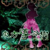 175px-MysticalPowerPlantTitle (1)
