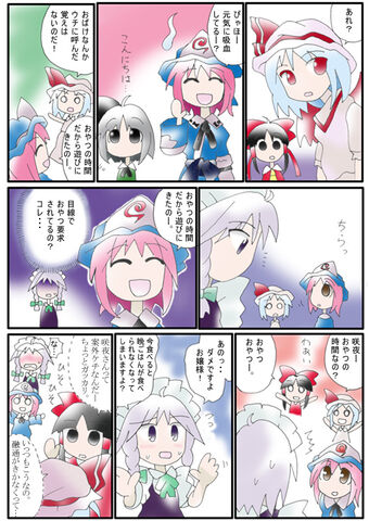 File:Ishikiri comic l08.jpg