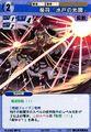 Thumbnail for version as of 11:33, September 9, 2007