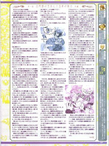 Archivo:Curiosities of lotus asia ch01 04.jpg
