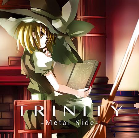 File:Trinity Metal cover.jpg