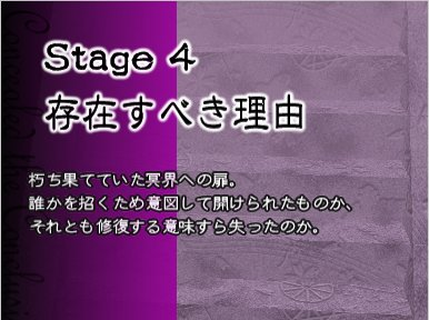 File:CtCstage4title.jpg