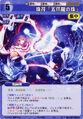 Thumbnail for version as of 22:04, September 28, 2010