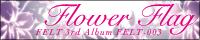 File:FELT003 Banner.jpg