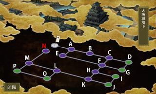 TreasureChest-Map9