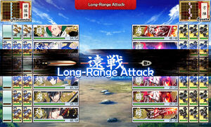 12 ranged stage