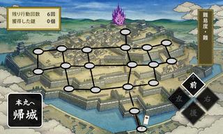 EdoCastle-Map3