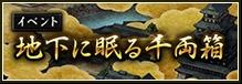 170425 utc7 banner