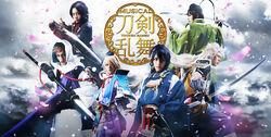 Musical-Sanjou&Kashuu2