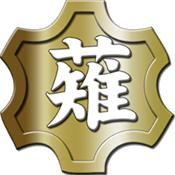 Naginata.png