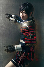 Stage Play-Yagen